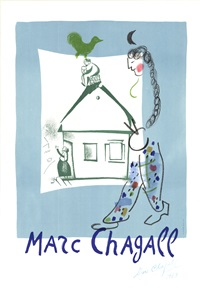 lot 101: the house in my village (before letters) by marc chagall
