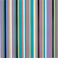 serpentine print by bridget riley