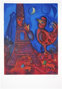 bonjour paris (good morning paris) by marc chagall