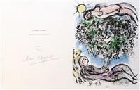 l'arbre fleuri i (m. 915)/the flowering tree i by marc chagall