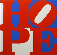 hope (rbw) by robert indiana
