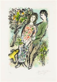 l'oranger (the orange tree) by marc chagall