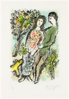 l'oranger (the orange tree) by marc chagall