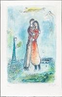 la joie (joy) by marc chagall