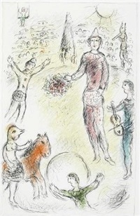 musical clowns by marc chagall