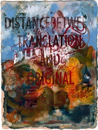 distance between translation and originaldistance between translation and original by shahzia sikander