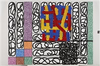 the terms of progress by jonathan lasker