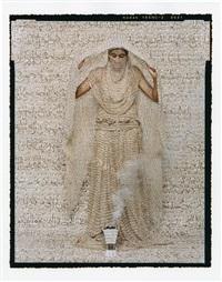 les femmes du maroc: le fumee d'ambre gris by lalla essaydi