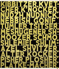 the joys of yiddish by mel bochner