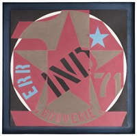 autoportrait 1968 by robert indiana