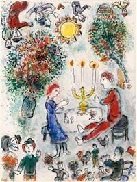 le repas des amoureux by marc chagall
