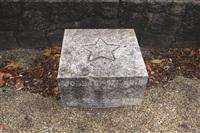 on translation : cimitero, sète by antoni muntadas