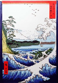 fuji from the sea of satta, gulf of suruga, number 23, after hiroshige by vik muniz