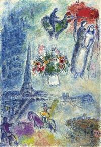 les mariés dans le ciel de paris by marc chagall