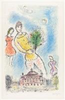 dans le ciel de l'opera (in the sky of the opera) by marc chagall