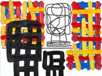 the thing itself by jonathan lasker