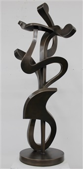 moondance by kevin barrett
