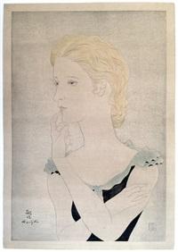 portrait de jeune femme blonde by léonard tsuguharu foujita