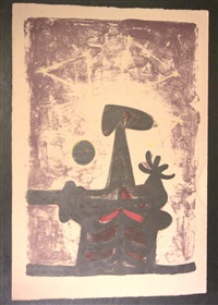 untitled by rufino tamayo