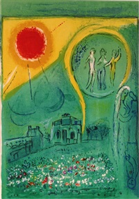 le carrousel du louvre, paris by marc chagall