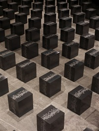 seven times by idris khan