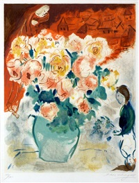 le bouquet (the bouquet) by marc chagall