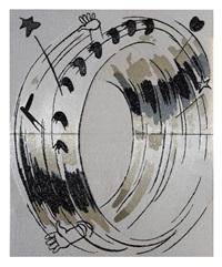 spin by farhad moshiri