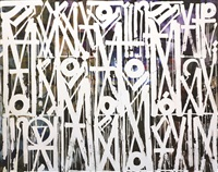 sovereign supremacy by retna