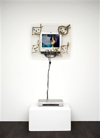 the tiger lives by nam june paik
