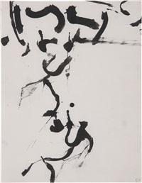untitled (berkeley) by richard diebenkorn