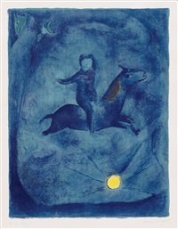 mounting the ebony horse... by marc chagall