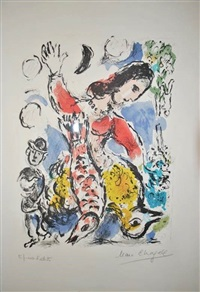 the dance by marc chagall