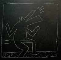 untitled (barking dog) by keith haring
