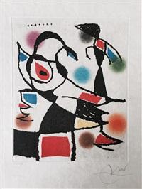 le marteau sans maitre #18 by joan miró
