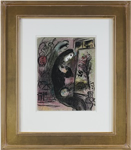kikis paris by marc chagall