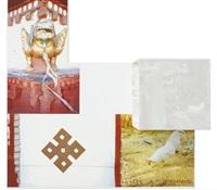 tibetan locks (curtain), from tibetan keys and locks series by robert rauschenberg