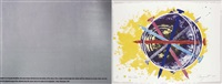 echo pale, from: mirrors of the mind by james rosenquist