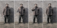 to fight with crossed arms by ai weiwei