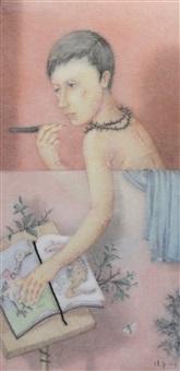 discipline-reading boy by zeng jianyong