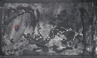 woman in the sky by qiu deshu