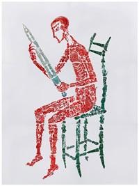the sword by wu jian'an